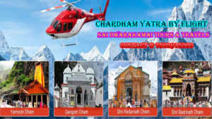 Chardham flight tour packages from Bangalore