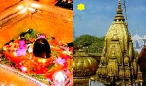 Kasi Allahabad tour packages Bangalore 3 days