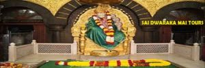 TRICHY SHIRDI DIRECT FLIGHT TOUR PACKAGES