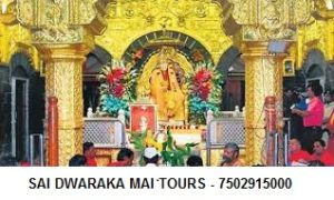 Shirdi Air package tour Bangalore two days